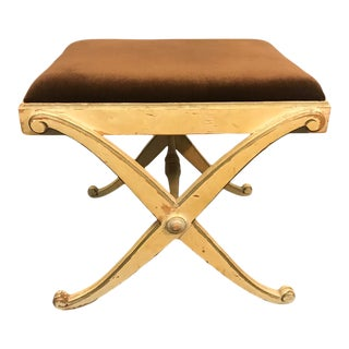 Mid-Century Foot Stool For Sale