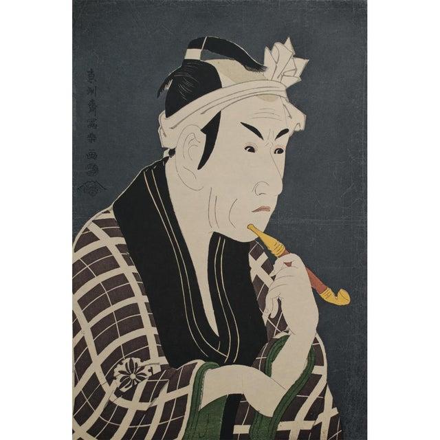 1971Kabuki Actor N1 Print by Tōshūsai Sharaku For Sale - Image 9 of 9