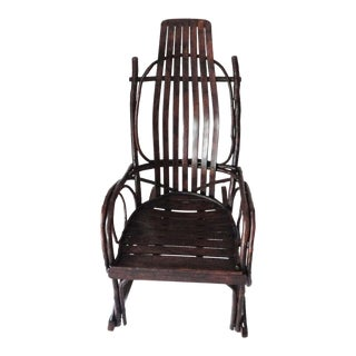 Amish Child's Bentwood Rocking Chair For Sale