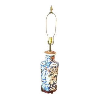 Imari Style Vintage Asian Inspired Table Lamp For Sale