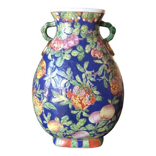 Asian Chinoiserie Peaches and Gold Ringlets Jar For Sale