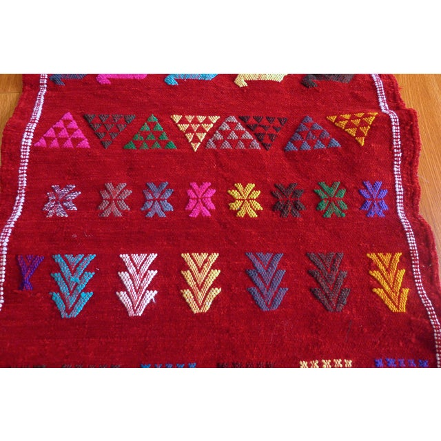 Moroccan Berber Motifs & Animals Rug - 1′8″ × 3′ - Image 6 of 8