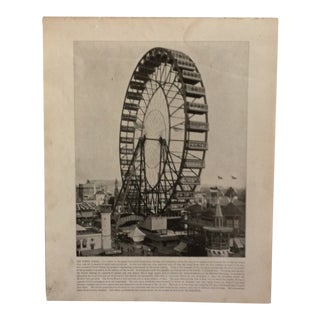 """Antique World's Columbian Exposition Print """"The Ferris Wheel"""" For Sale"""
