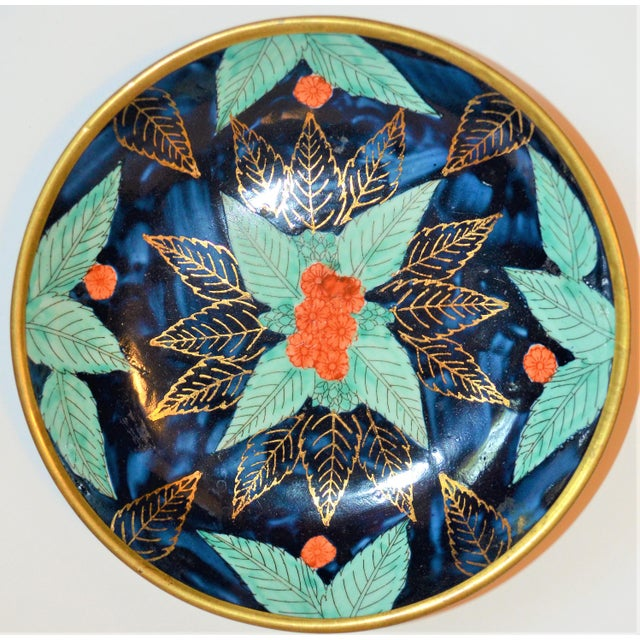 Asian Vintage Asian Indigo and Turquoise Bowl Encased in Brass For Sale - Image 3 of 7