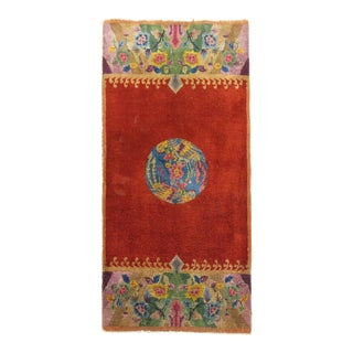 Red Chinese Scatter Rug, 2'6'' X 4'10'' For Sale