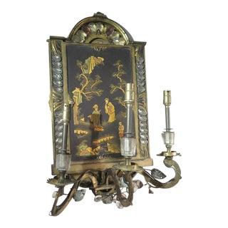 1850s Maison Bagues Amethyst Quartz and Rock Crystal Chinoiserie / Painting / Dore Bronze Encas For Sale