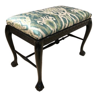 1960s Vintage Upholstered Claw Foot Ottoman For Sale
