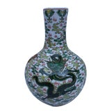 Image of Chinese Green & White Dragon Vase For Sale