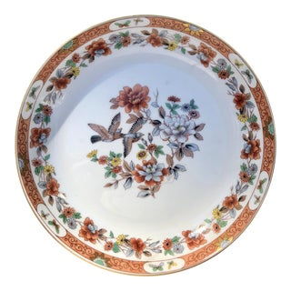 Birds and Magnolias Porcelain Decorative Catchall Bowl For Sale