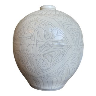 Mid 20th Century Korean Buncheong Stoneware Vase For Sale
