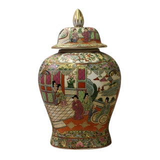 Chinese Oriental Famille Rose Porcelain People Scenery Flat Jar For Sale