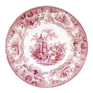 1830s F. Dillon China Red & White Transfer Plate For Sale