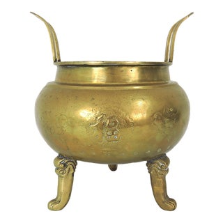 Vintage Chinese Engraved Brass Temple Dragon Censer or Planter With Handles For Sale