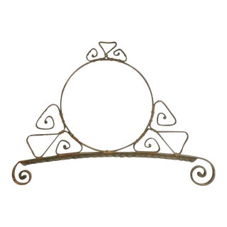 French Iron Industrial Sign, Clock, or Mirror Frame For Sale