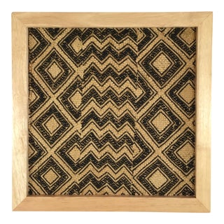 Late 20th Century Vintage Framed Square Geometric Kuba Cloth African Textile Wall Hanging For Sale