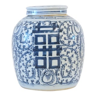 Chinese Blue and White Porcelain Tea Canister Ginger Jar For Sale
