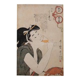 1980s the Hussy by Kitagawa Utamaro