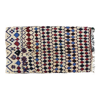 Moroccan Rug - 8'4'' X 4'8'' For Sale