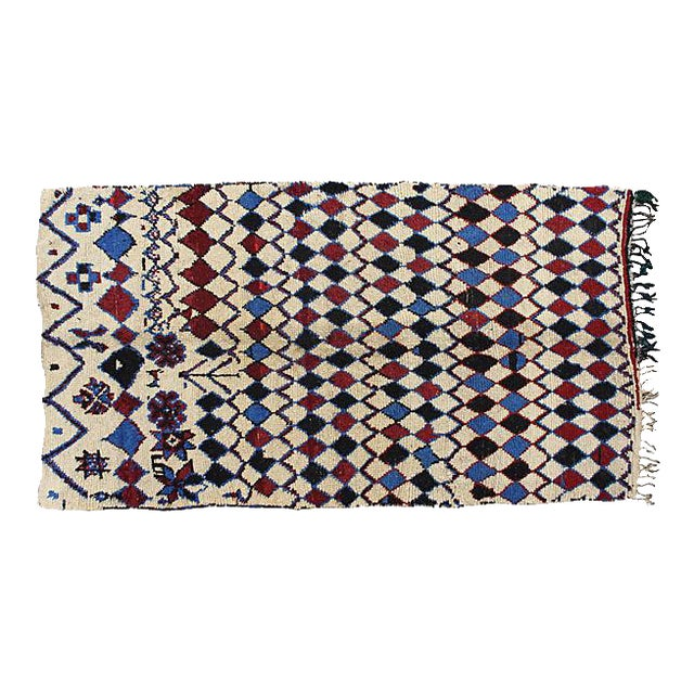 Vintage Azilal Moroccan Rug - 8'4'' x 4'8'' For Sale