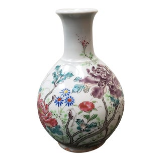 Circa 1900 Japanese Kakiemon Porcelain Floral Motifs Bottle Vase For Sale