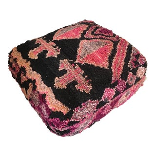 Vintage Moroccan Wool Pouf For Sale