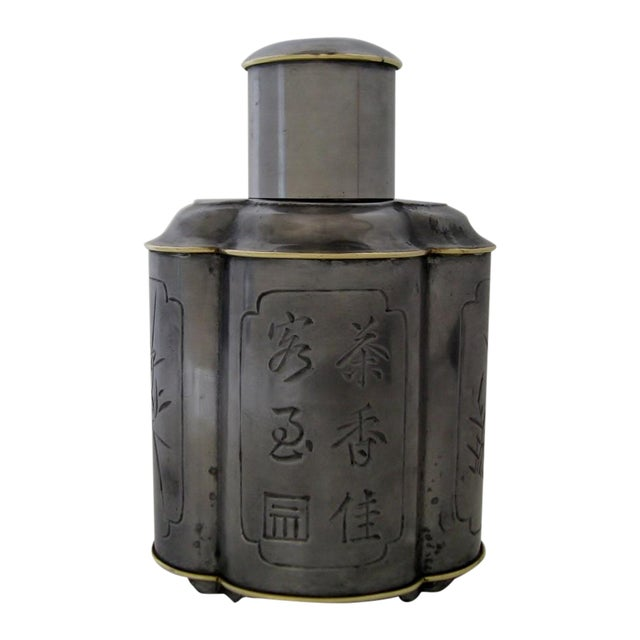 Chinese Pewter Flask - Image 1 of 8