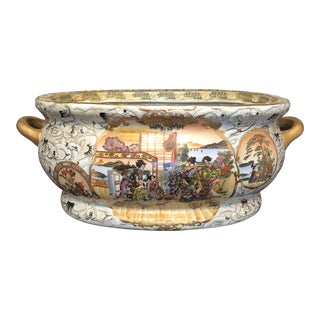 Vintage Chinese Porcelain Foot Bath / Planter For Sale