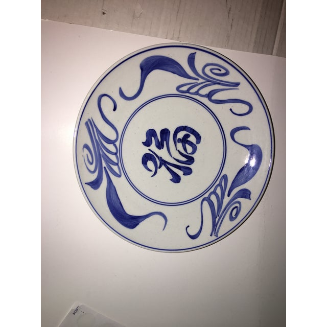 Ceramic 1970s Blue & White Chinese Bowl Decor For Sale - Image 7 of 7