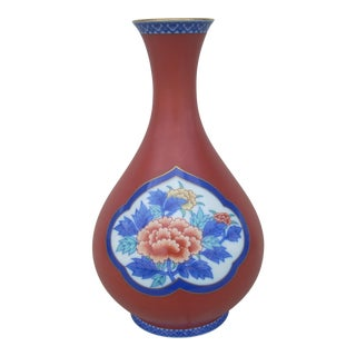 1970s Vintage Japanese Koransura Vase For Sale