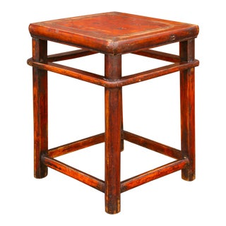 Early 20th Century Asian Side Table For Sale