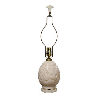 White Glass Aladdin Table Lamp For Sale