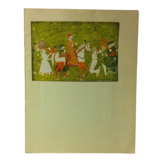 """1948 """"State Procession of a Rajput Raja"""" Mounted Color Print of a Rajput Painting For Sale"""