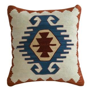 Hand Woven Silk Pillow Cover Oushak Pattern 1. Class Pillow - 15″ X 15″ For Sale