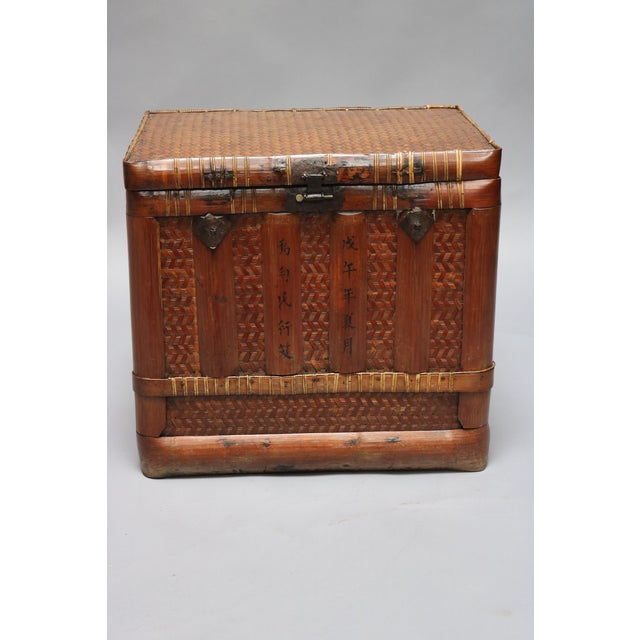 Metal Mid 18th C. Chinese Square Basket For Sale - Image 7 of 7
