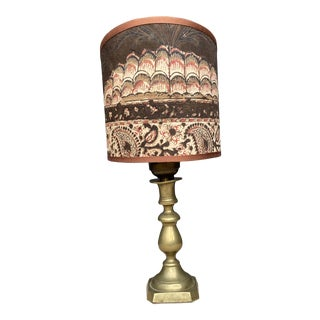 Petite Brass Lamp With Sconce Shade For Sale