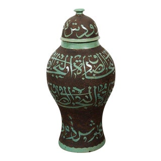 Moroccan Brown and Green Ceramic Urn With Lid For Sale