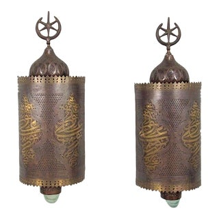 Antique Hand Made Moorish Brass Wall Sconces - a Pair For Sale