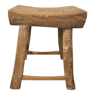 Antique Rustic Chinese Saddle Stool For Sale