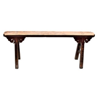 19th Century Chinese Antique Kung Fu Bench For Sale