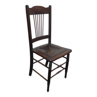 Unique Antique Carved Rustic Farmhouse Wood Side Chair W Leather Seat For Sale