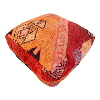 1980s Vintage Handmade Pouf Cover For Sale