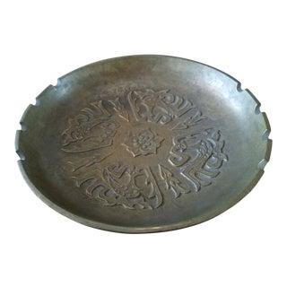 Art Nouveau Brass Ashtray For Sale