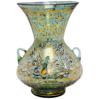 Handblown Mosque Glass Lamp in Mameluke Style Gilded With Arabic Calligraphy For Sale
