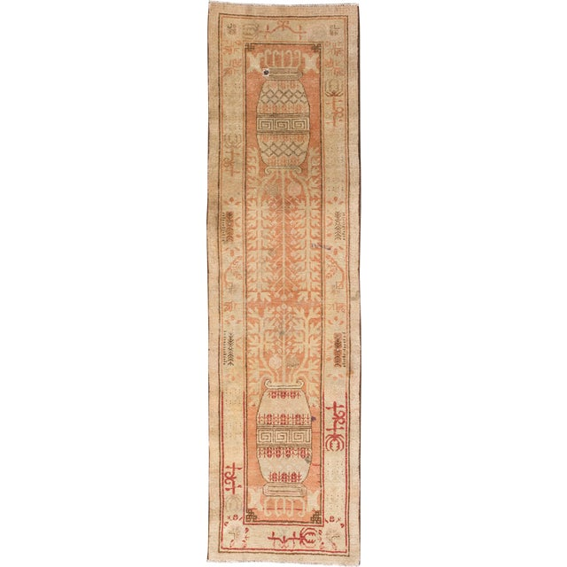 "Antique Khotan Runner- 2'8"" x 9'5"" - Image 1 of 7"