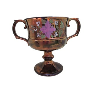 Antique Enameled Lustre Loving Cup