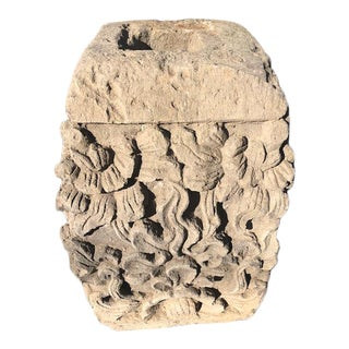 Antique Carved Stone Pillar Base For Sale