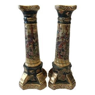 Gilt and Blue Hand Painted Satsuma Candlesticks - a Pair For Sale