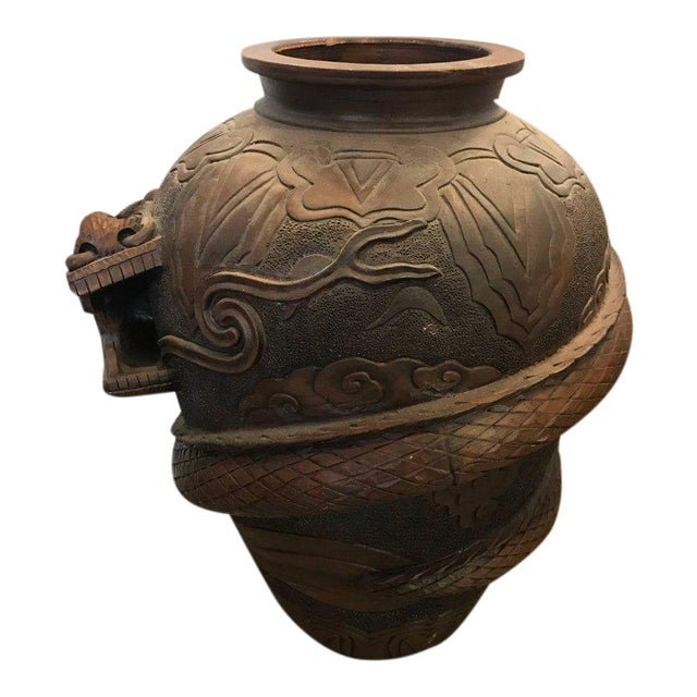 Chinese Terracotta Dragon Floor Vase For Sale - Image 4 of 8