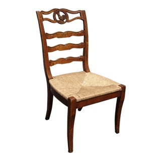 Vintage French Country Oak Rush Side Chair W a Rooster Motif For Sale