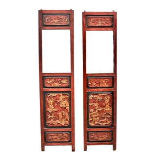 Antique Chinese Red and Gold Carved Screens - a Pair For Sale
